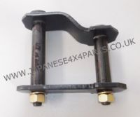 Nissan Navara D40 Pick Up 2.5DCi - YD25DDTi (05/2005-2015) - Rear Leaf Spring Shackle / Hanger